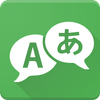 Translate for all: Translator for Voice & Photos icon
