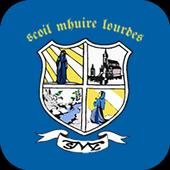 Scoil Mhuire Lourdes icon