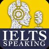 IELTS Speaking आइकन