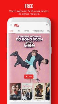 iflix पोस्टर