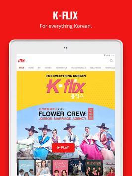 iflix स्क्रीनशॉट 18