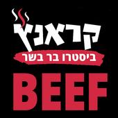 קראנץ ביף | קראנץ BEEF icon