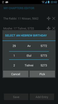 Tehillim captura de pantalla 7