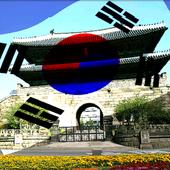 SouthKoreaFlag3DLWP icon