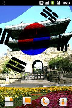 SouthKoreaFlag3DLWP poster