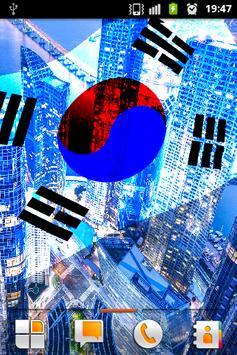 SouthKoreaFlag3DLWP screenshot 1