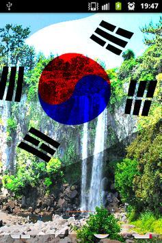SouthKoreaFlag3DLWP screenshot 3