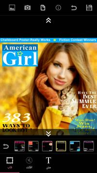 Magazine Frame (عکس روی مجله) poster