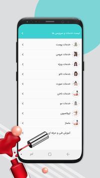 Dunzhe Business screenshot 3
