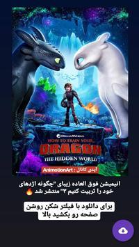 آنفالویاب اینستاگرام poster
