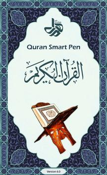 Quran SmartPen (Word by Word) poster