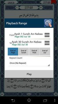 Quran SmartPen (Word by Word) screenshot 5