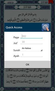 Quran SmartPen (Word by Word) screenshot 7