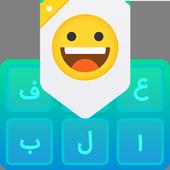 کیبورد هوشمند همه کاره - فارسی icon