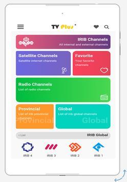 TV Plus screenshot 5