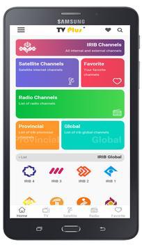 TV Plus screenshot 6