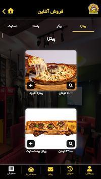 آفرود برگر - Off-Road Burger screenshot 1