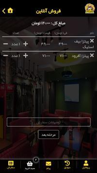 آفرود برگر - Off-Road Burger screenshot 2