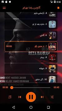 رضا بهرام screenshot 3