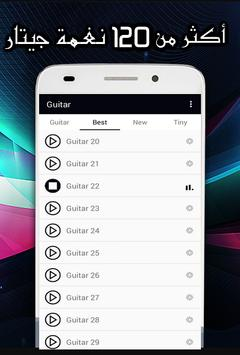 Guitar Ringtone 2019 screenshot 2
