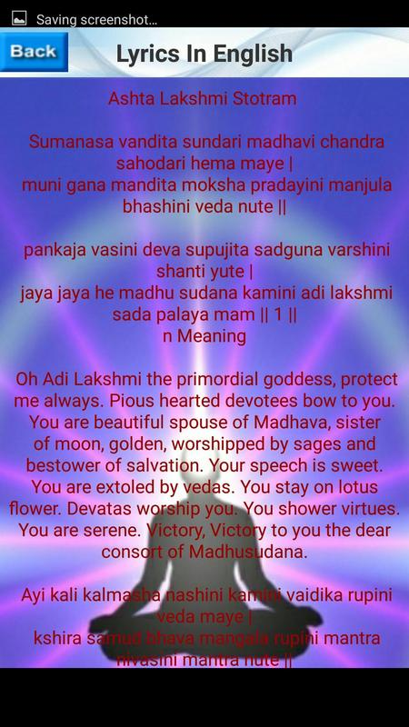 Ashta Lakshmi Stotram For Android Apk Download