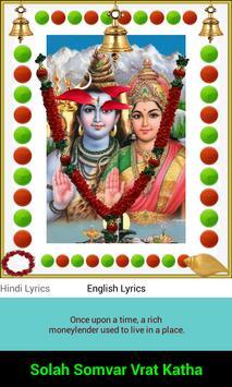 Solah Somvar Vrat Katha 스크린샷 4
