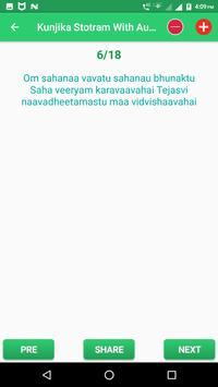 Kunjika Stotram With Audio screenshot 6