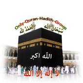 OnlyQuranHadith icon