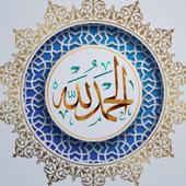 Islamic Stickers For Whatsapp 2019 - WastickerApp icon