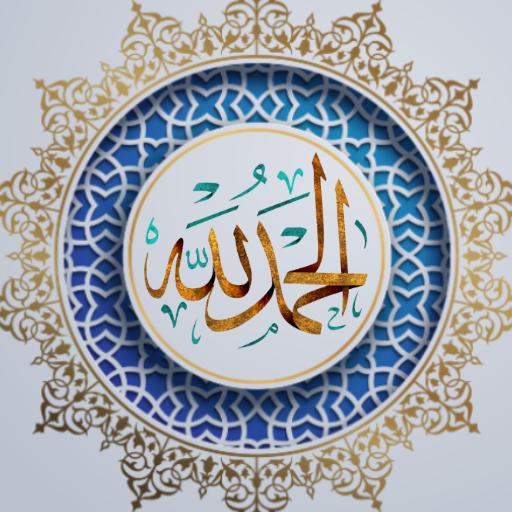 Islamic pictures whatsapp Best Islamic