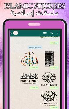 Islamic Stickers For Whatsapp - ملصقات إسلامية screenshot 3