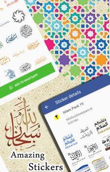 Islamic Stickers For Whatsapp 2019 - WastickerApp screenshot 3
