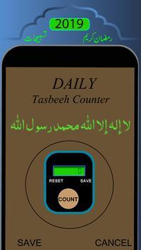 Daily Real Digital Tasbeeh Counter free 2019 screenshot 3