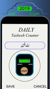 Daily Real Digital Tasbeeh Counter free 2019 screenshot 1