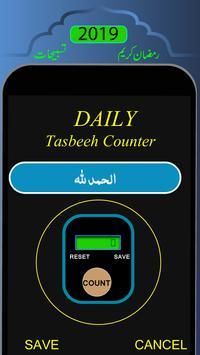 Daily Real Digital Tasbeeh Counter free 2019 screenshot 2