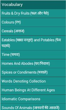 English Speaking Course screenshot 3