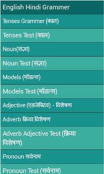 English Speaking Course screenshot 2