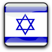 Israel Social Chat - Meet and chat with singles icon