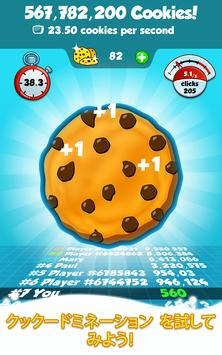 Cookie Clickers 2 スクリーンショット 4