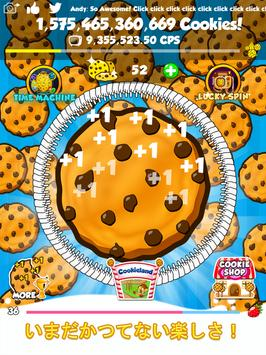 Cookie Clickers 2 スクリーンショット 10