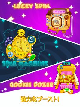 Cookie Clickers 2 スクリーンショット 11