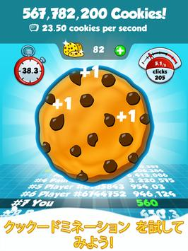 Cookie Clickers 2 スクリーンショット 14