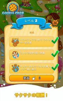 Cookie Clickers 2 スクリーンショット 2
