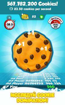 Cookie Clickers 2 скриншот 4