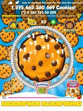 Cookie Clickers 2 скриншот 5