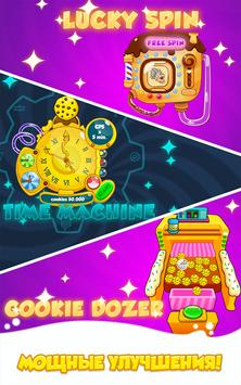 Cookie Clickers 2 скриншот 1
