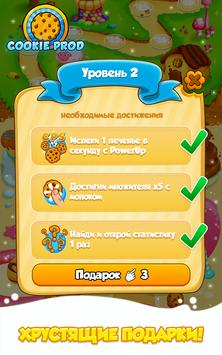 Cookie Clickers 2 скриншот 2