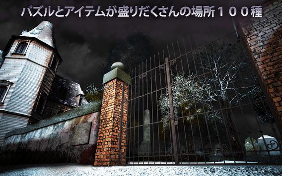 Haunted Manor 2 ポスター