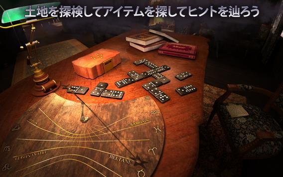 Haunted Manor 2 スクリーンショット 2