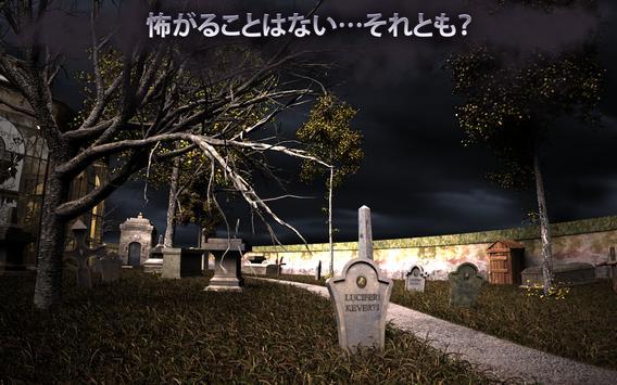 Haunted Manor 2 スクリーンショット 4